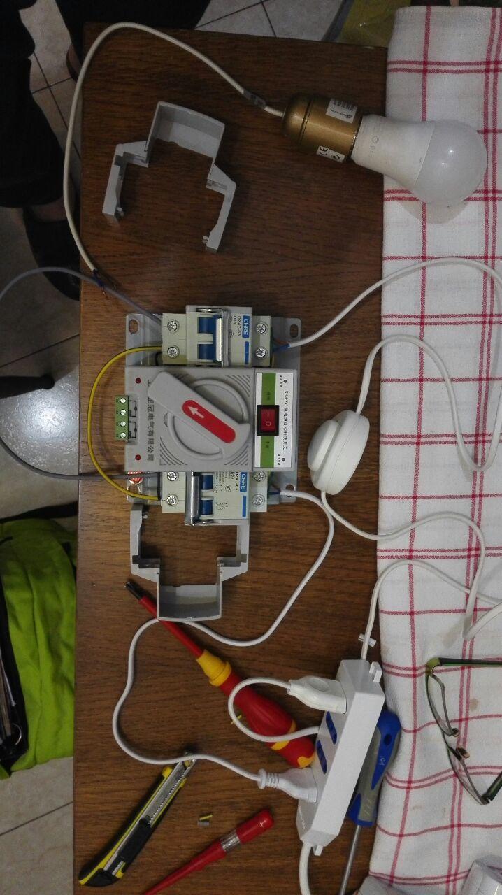 Interruttore automatico a doppia alimentazione esempio di montaggio