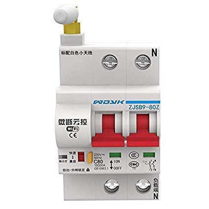 Modulo di riarmo impianto elettrico domestico, domotica cinese :-)